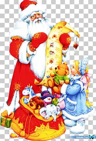 Ded Moroz Snegurochka Santa Claus Christmas Card New Year PNG
