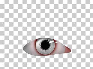 Eye Editing Light PNG