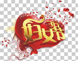 International Womens Day Poster Woman Chinese New Year Happiness PNG
