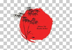 Ink Wash Painting Art Illustration PNG