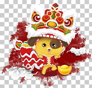 Chinese New Year New Year's Day PNG