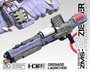 Mecha Weapon Principality Of Zeon Gundam Model Price PNG