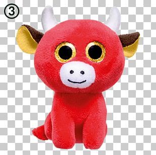 Plush Stuffed Animals & Cuddly Toys Ty Inc. McDonald's Happy Meal PNG