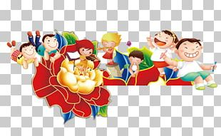 Childrens Day Poster PNG