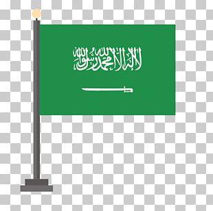 Flag Of Saudi Arabia Stock Photography Icon PNG