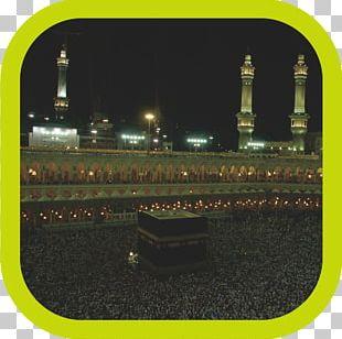 Great Mosque Of Mecca Al-Masjid An-Nabawi Hajj Eid Al-Fitr PNG