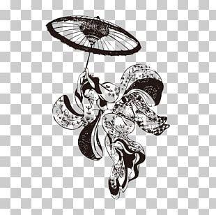Japan Geisha Poster Keychain PNG