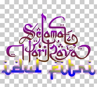 Eid Al-Fitr Calligraphy Diwani Printing PNG