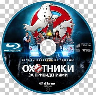 Film Poster Comedy Ghost DVD PNG