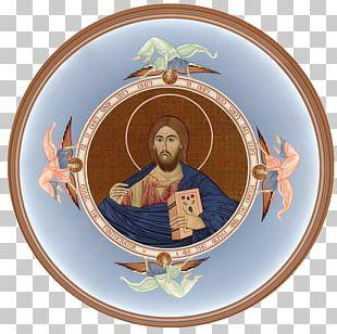 St. John The Baptist Greek Orthodox Church Eastern Orthodox Church Christ Pantocrator Holy Apostles Greek Orthodox Church PNG