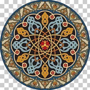 Artist Islamic Art Ornament PNG