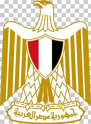 Egyptian Cuisine United Arab Republic Flag Of Egypt Coat Of Arms Of Egypt PNG