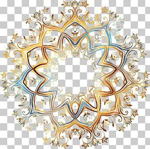 Gold Ornament Desktop PNG