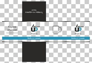 Logo Scale Models Mug Принт Brand PNG