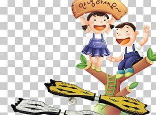 Web Design Child Web Template Cartoon PNG