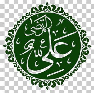 Quran Allah Shia Islam Imam PNG