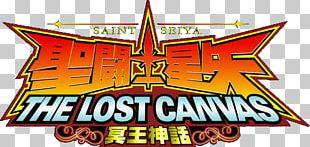 Pegasus Seiya Pegasus Tenma Saint Seiya: The Lost Canvas Saint Seiya: Knights Of The Zodiac Hades PNG