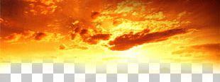 Sunset Afterglow U706bu70e7u4e91 PNG