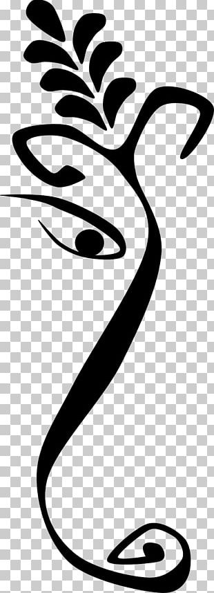Ganesha Line Art PNG