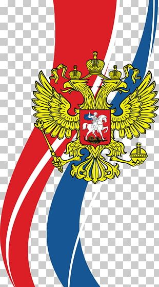 Coat Of Arms Of Russia Russian Empire Soviet Union PNG