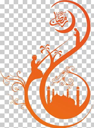 Islamic Art Wall Decal Muslim Sticker PNG