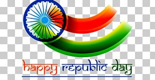 Rajpath Republic Day January 26 Indian Independence Day Wish PNG