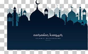 Ramadan Mosque Eid Al-Fitr Eid Mubarak PNG