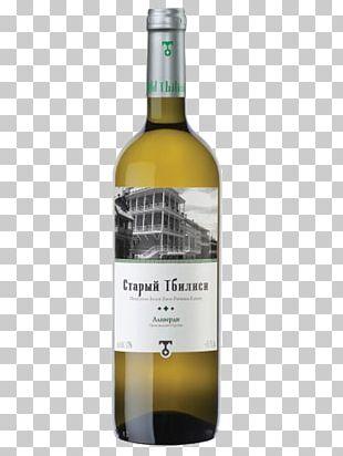White Wine Old Tbilisi Rkatsiteli Riesling PNG
