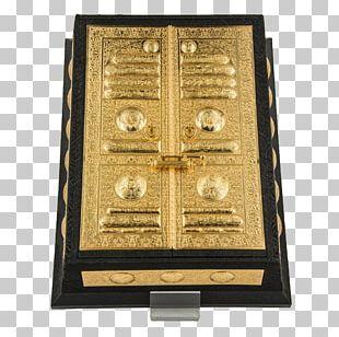 Kaaba Quran Pintu Kakbah Al-Masjid An-Nabawi Al-Khumra PNG