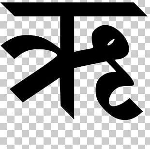 Devanagari Hindi Alphabet Dictionary Letter PNG