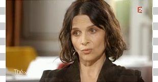 Juliette Binoche 40th César Awards Slack Bay Actor PNG