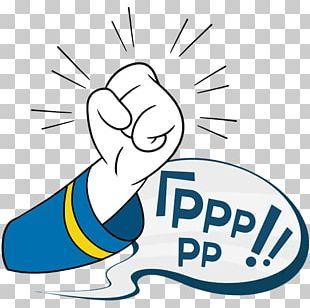 Donald Duck Telegram Sticker VK PNG