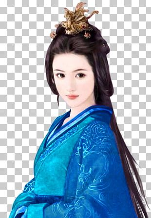 Qin's Wars Of Unification Baidu Tieba Bijin History Woman PNG