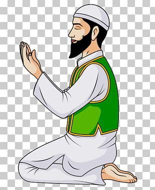Prayer Salah Muslim Islam Allah PNG