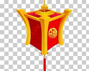 Fu Lantern Festival Chinese New Year Papercutting PNG
