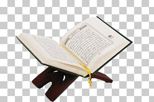 Qur'an Online Quran Project Islam Muslim PNG