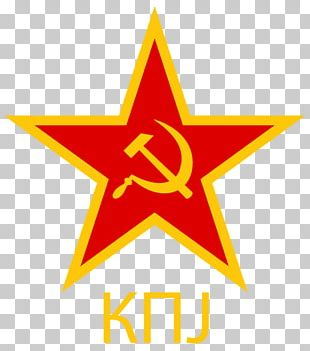 Flag Of The Soviet Union Flag Of Russia Hammer And Sickle PNG