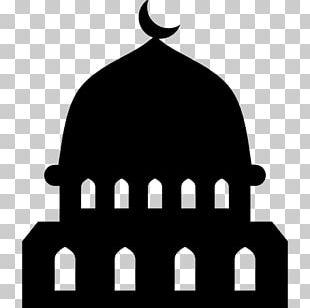 Mosque City Of Bagerhat Badshahi Mosque Halal Islam PNG