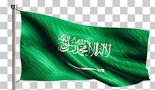 Flag Of Saudi Arabia Saudi National Day National Flag PNG