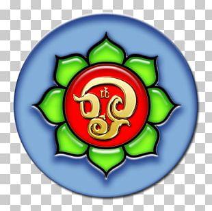 Om Tamil Wikipedia Symbol Ornament PNG