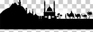 Arabian Peninsula Arabic Mosque Islam PNG