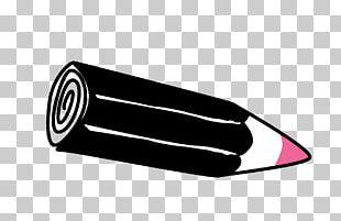 Pencil Icon PNG