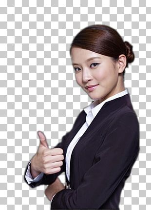 Businessperson Corporation Chinese Organization PNG