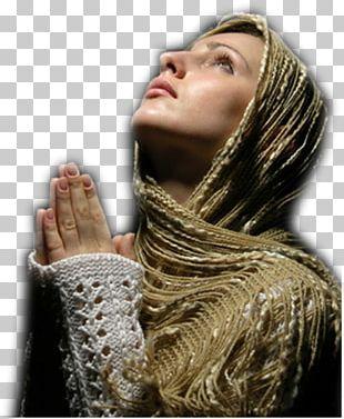 Prayer Judaism God Jewish People Amen PNG