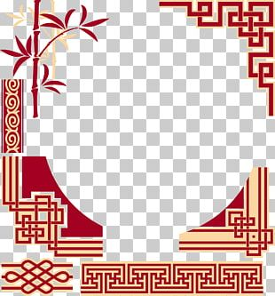 China Chinese Cuisine Frame Pattern PNG
