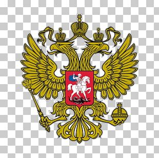 Coat Of Arms Of Russia Russian Empire 2018 FIFA World Cup Russian Revolution PNG