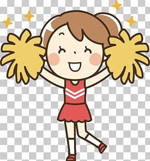 Cheerleading Uniforms Cartoon PNG