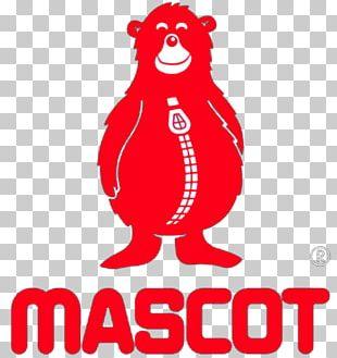 MASCOT Workwear Pants Jacket High-visibility Clothing PNG