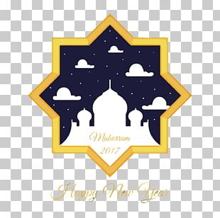 Mecca Islamic New Year Islamic Calendar Islamic Architecture PNG