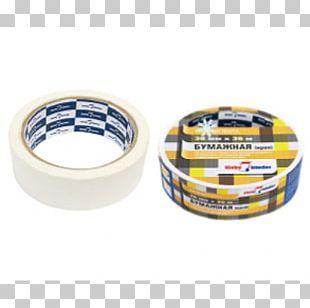 Adhesive Tape Paper Masking Tape Vendor Price PNG